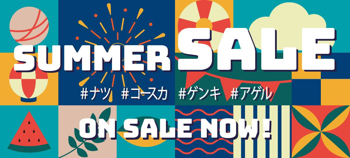 """SUMMER SALE"" ON SALE NOW!"