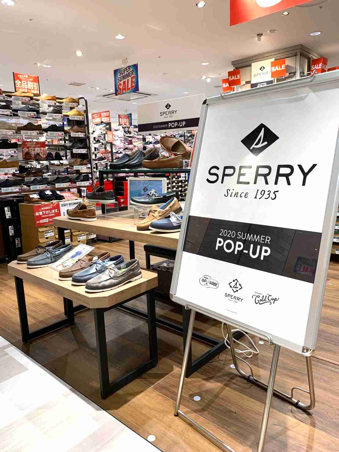 Under SPERRY POP-UP holding!