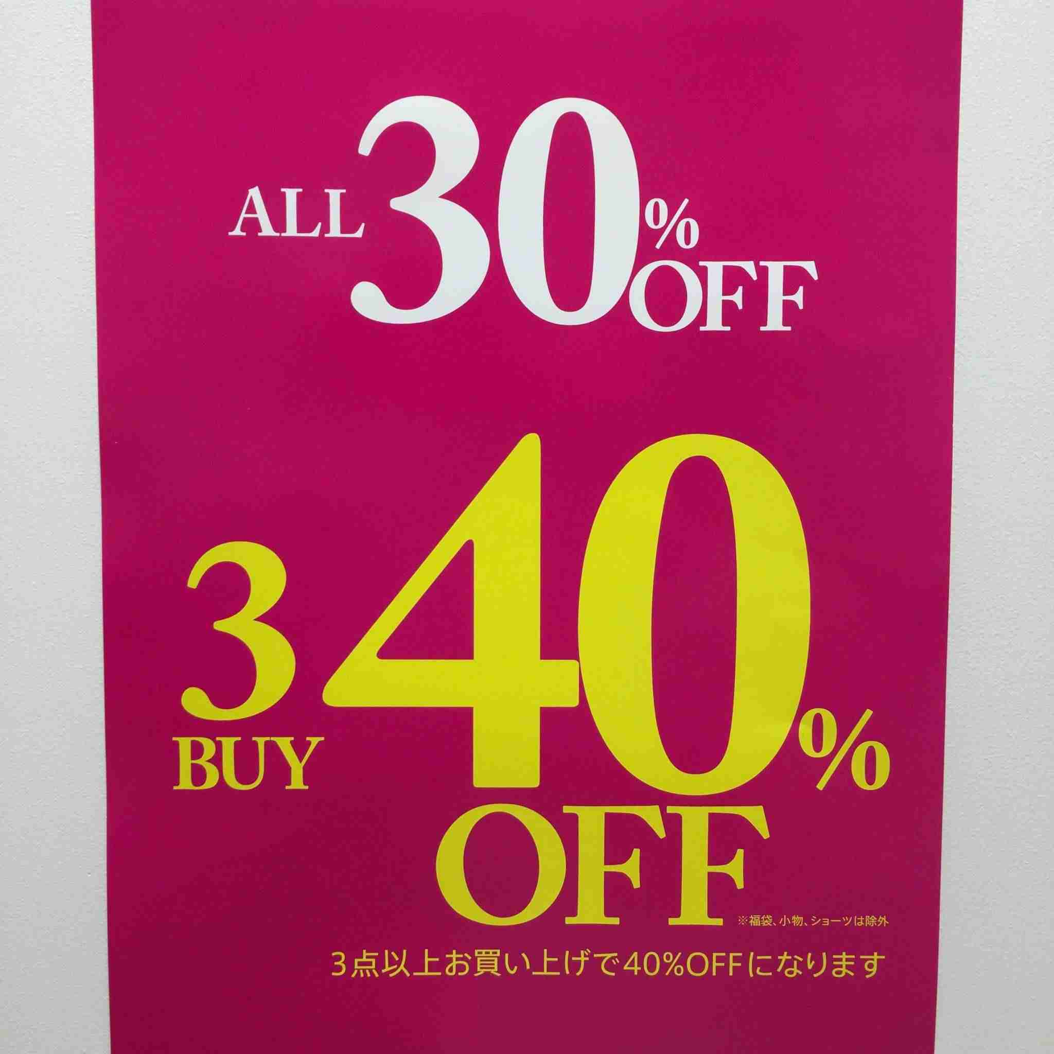 ALL30%OFF・3BUY40%OFF